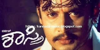 Shastri (2005) - Kannada Movie