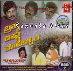 Bramha Vishnu Maheshwara (1988)