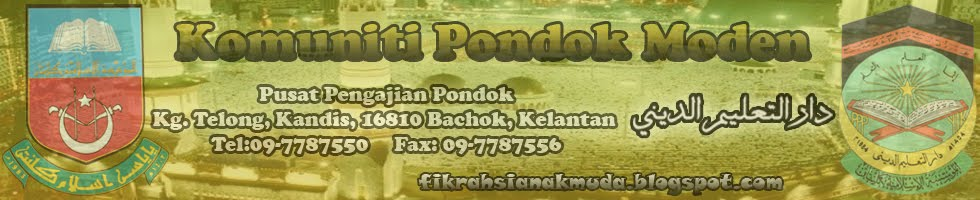KOMUNITI PONDOK MODEN