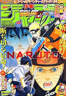Naruto Manga 460