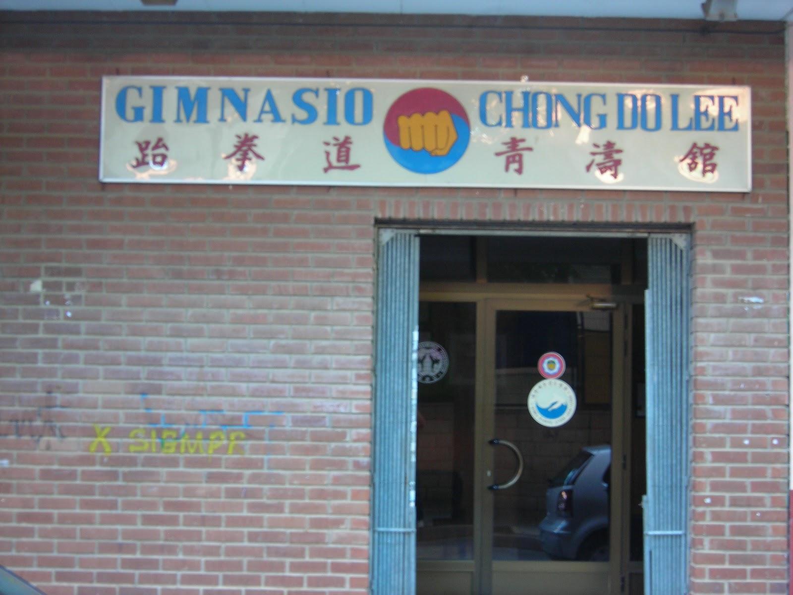 Taekwondo chong do lee valencia informaci n for Gimnasio xativa