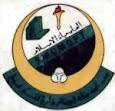 SMA AL-MAIDAH ADDINIAH PADANG TENGKU