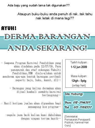 Iklan: Mari Menderma!