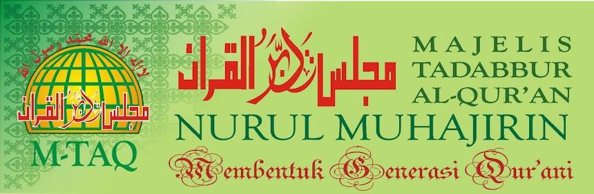 Majelis Tadabbur  Al-Qur'an