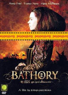 region 3 DVD