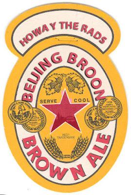 Beijing Broon