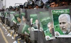 شرطة اليمن