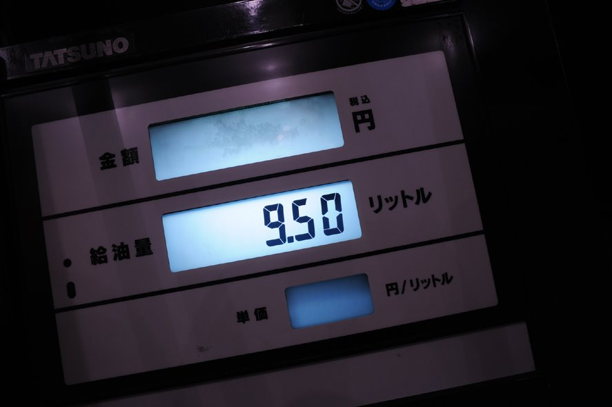 [1000DSC_0991.jpg]