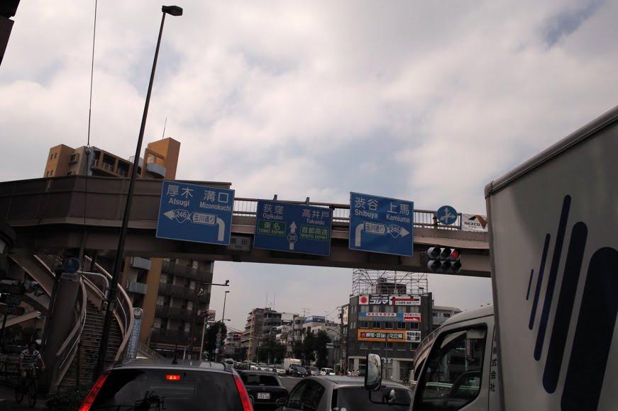 [瀬田の交差点SDIM1159.jpg]