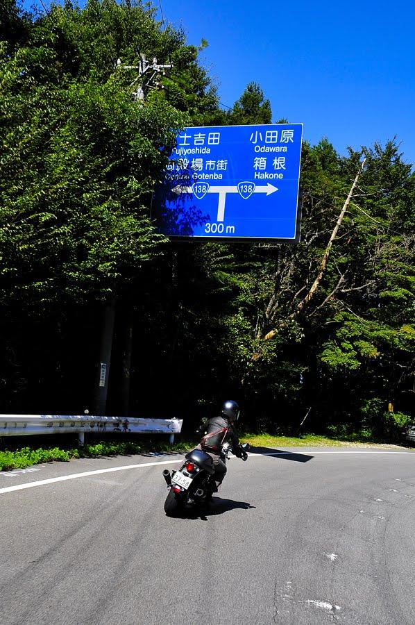 [富士山924__DSC1948.jpg]