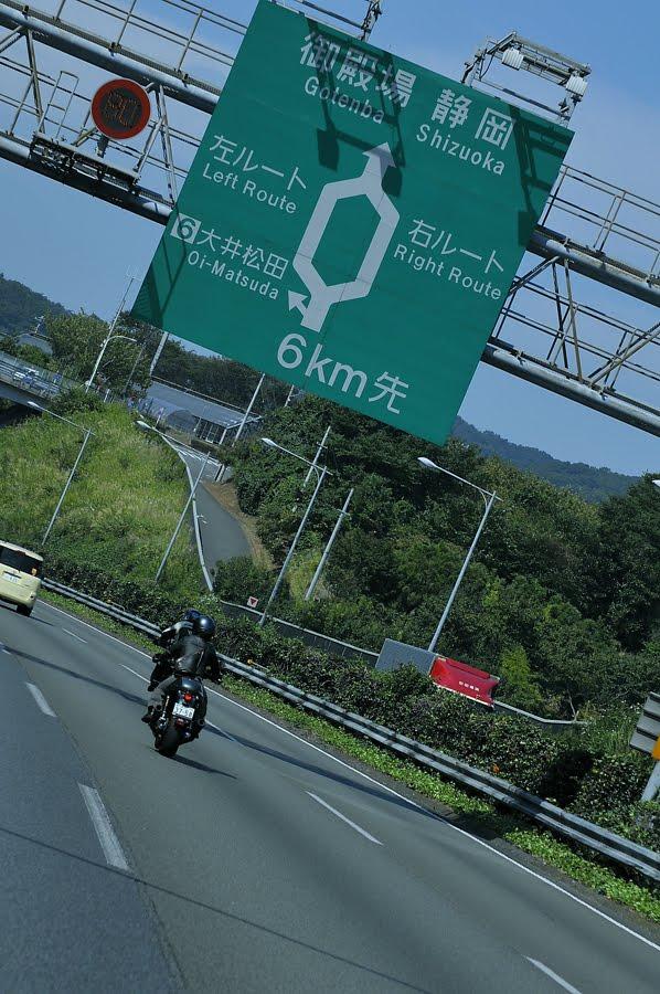 [富士山登頂924_DSC0529.jpg]