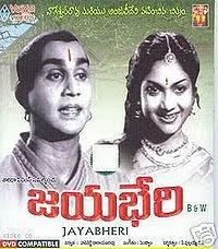 Jayabheri