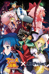 tenchou anime online