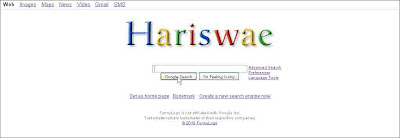 mengganti logo google