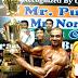 Mr Punjab Contest 2009 In India | Dorian Yates In India | Mr Punjab 2009