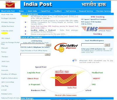 Indian Post Tracking - www.IndiaPost.gov.in Registered Speed Post Track