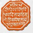 मराठी मनाचा मानबिंदु