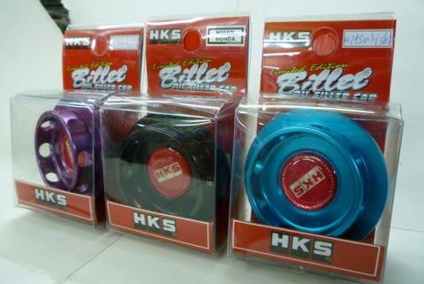 HKS oil cap