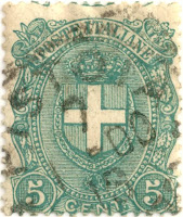 Coat of arms with cross and crown, Poste Italiane (Italy), 5 cent