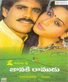 Janaki Ramudu Mp3 Naa Songs Old Mp3 MB