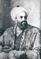 Imamuth Thariqah Wa Ghawthil Khaliqah Khwaja Baha'uddin An Naqsyband q.