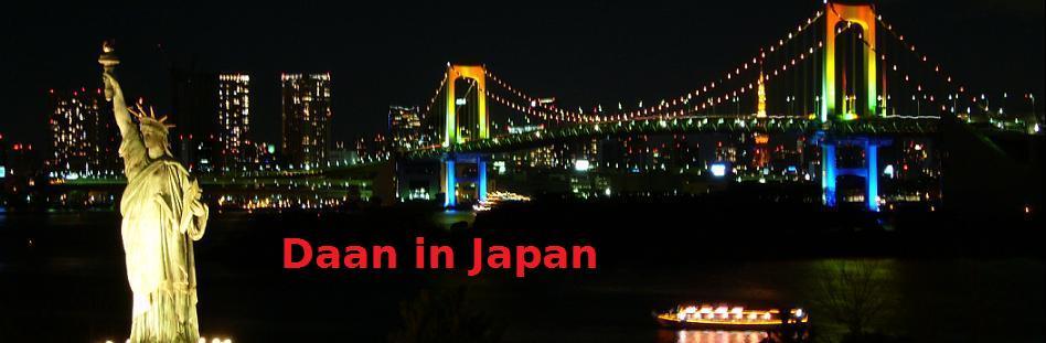 Daan in Japan   <(^-^)>