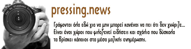 Pressing.news