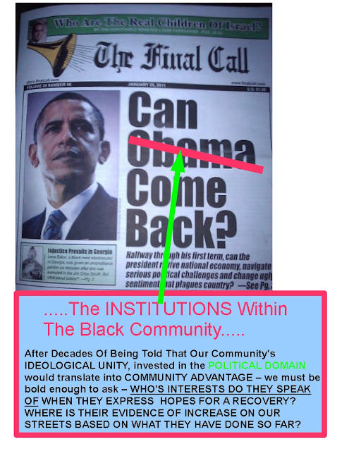 Will The Black Comunity Recover From The Hijacking Of Its Consciousness?