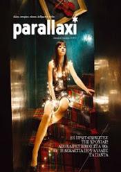 parallaxi
