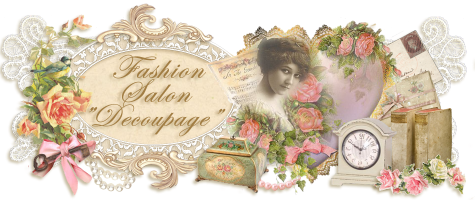 Fashion salon- Decoupage