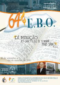 64ª Escola Bílbica de Obreiros