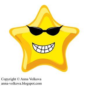 Мультяшная звезда в солнечных очках и с улыбкой до ушей