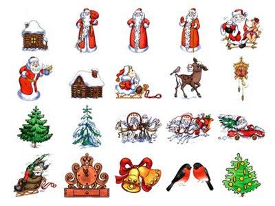 скачать бесплатно новогодние иконки