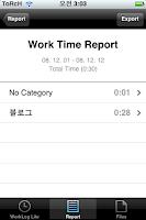 Worklog
