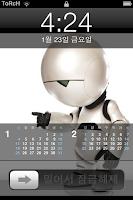 quick calendar 퀵 캘린더