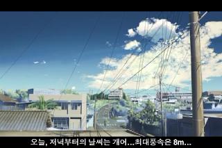 팟 인코더 MP4TE 자막