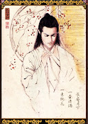 Phi Thiên