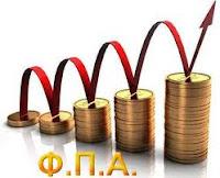Παράταση προθεσμίας υποβολής των περιοδικών δηλώσεων Φ.Π.Α που η καταληκτική ημερομηνία υποβολής τους είναι 26.03.2013.
