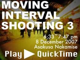 ボタン画像:移動インターバル撮影3