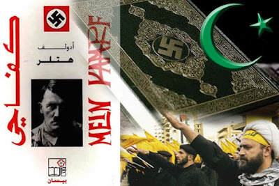 Western Civilization and Culture: The Al Qaeda reader and Mein Kampf
