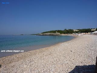 La plage de Mega Ammos, Syvota