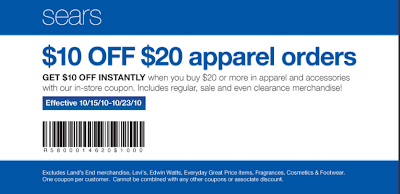 Sears_coupon