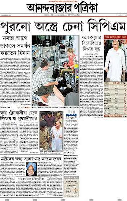 Bandh in Kolkata