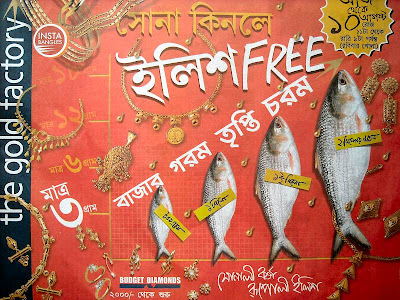 Buy gold, get hilsa free