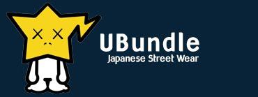 UBundle