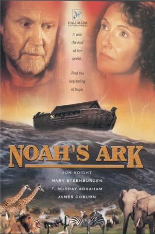 Nóé bárkája-Hoah's Ark