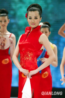 Miss China World 2008 Picture