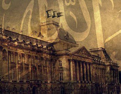 Sharia4Belgium flag