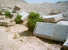 Baha'i Cemetery