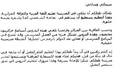 Langue Arabe #2